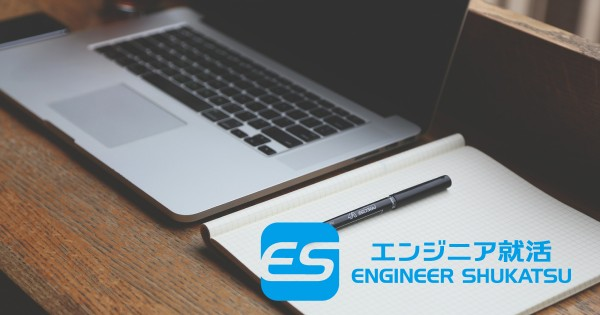 エンジニア就活_エンジニア就活を使い、新卒採用を決めよう