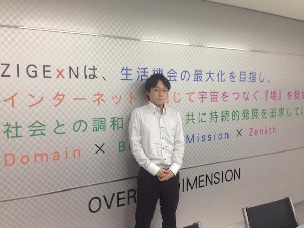 engineer_shukatu_jigen