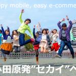 Hamee(ハミィ)株式会社