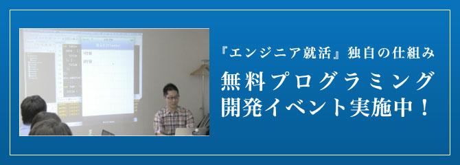cv_shukatu_study_02