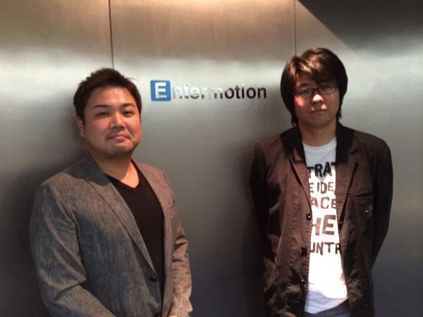 engineer_shukatu_entermotion