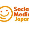 株式会社ソーシャルメディアジャパン