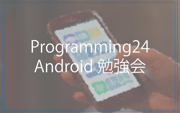 engineer_shukatu_android_01