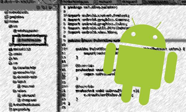 engineer_shukatu_android_study