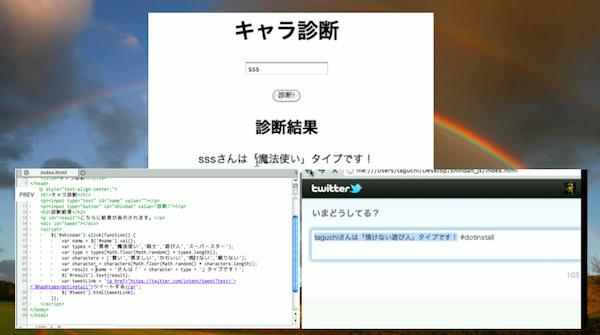 engineer_shukatu_JavaScript勉強会2