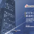 株式会社NTTデータイントラマートCSI