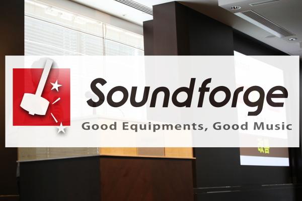 SOUNDFORGE株式会社