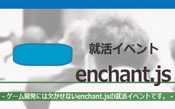 engineer-shukatu-056