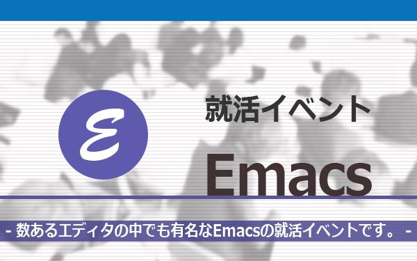 engineer-shukatu-087