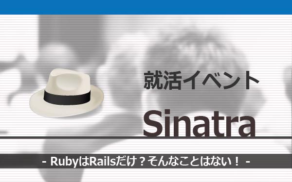 engineer-shukatu-111