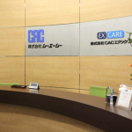 株式会社CAC