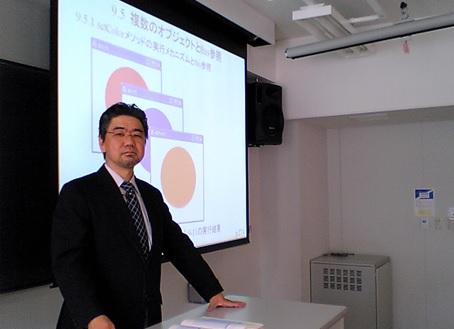 神奈川大学内田准教授