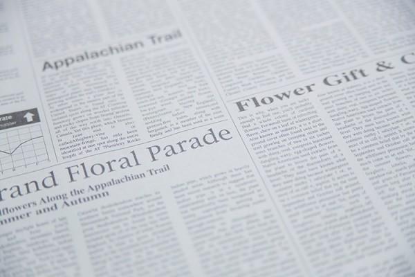 就活生は日経新聞を購読すべきか?