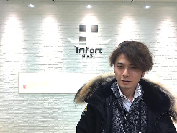 trifort-omata-shinsotsu